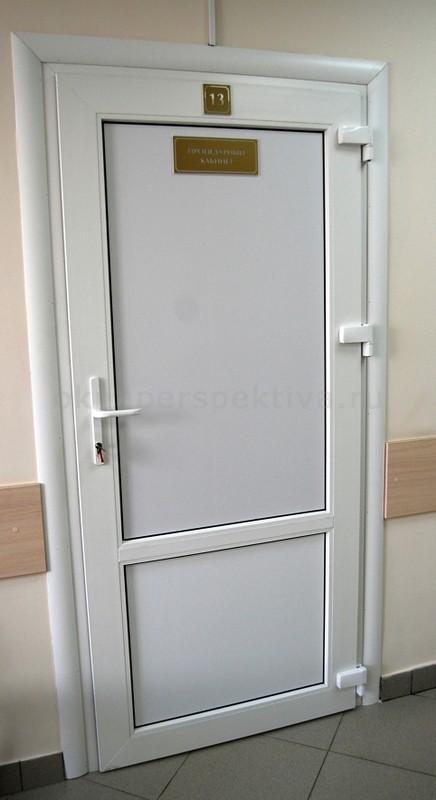 Дверь пластиковая 900*2100 (теплая) белая купить в екатеринб.
