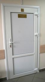 Дверь пластиковая 900*2100 (теплая) белая