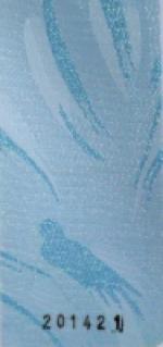 Жалюзи вертикальные тканевые на окна- Сара (золото/серебро)